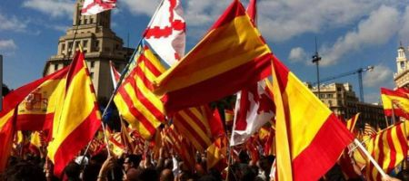 Banderas enfrentadas